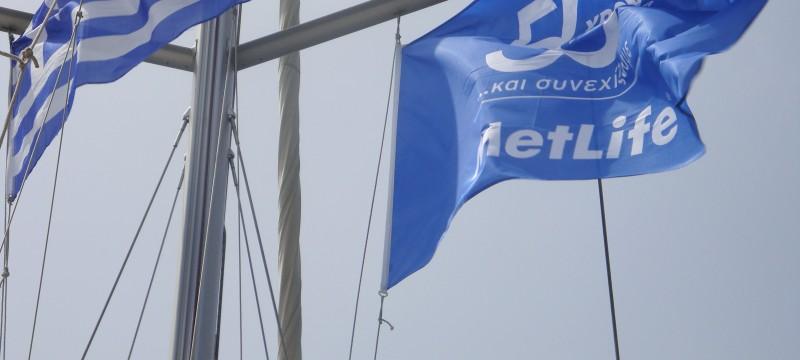 Ταξίδι μέσα στο Μάιο με… σκάφος την Ελπίδα!