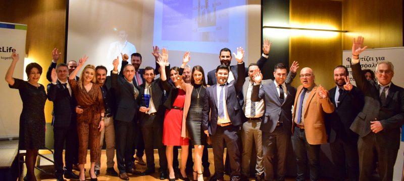 Awards Night 2020