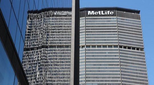 H MetLife απο τις πιο αξιοθαύμαστες εταιρίες στον κόσμο, βάση κατάταξης του περιοδικού Fortune